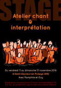 pamphile-stage-novembre-2016